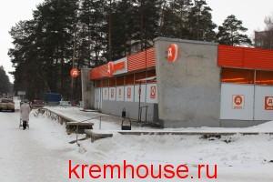 двухкомнатная квартира в Протвино