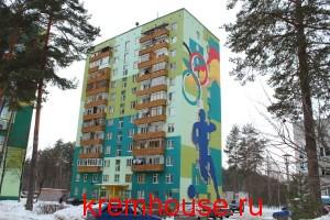 продам квартиру в Протвино