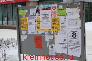стоимость квартиры в Протвино