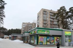 стоимость квартир в Протвино