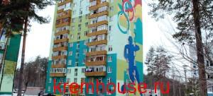 адреса квартир в Протвино